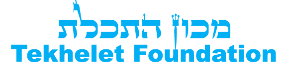 Tekhelet Foundation - תכלת